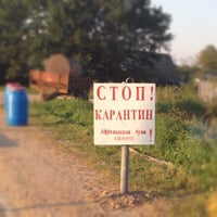 Photo taken at Автостанция зубцов by Ivan on 7/29/2012