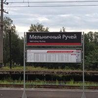 Photo taken at Ж/Д станция Мельничный Ручей by Пётр К. on 7/14/2012