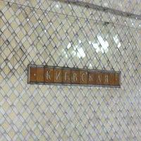 Photo taken at Metro Kiyevskaya, line 4 by Stepan G. on 4/11/2012