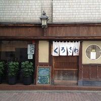 Foto tomada en Udon Kurosawa por iR̨ el 7/15/2012