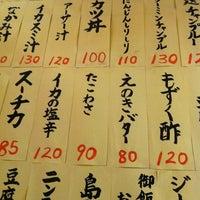 Photo taken at Okinawa Kinjo by Wora T. on 4/21/2012