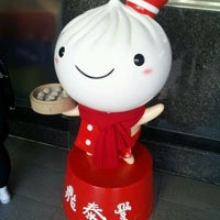 Photo taken at Din Tai Fung by Yosu on 2/5/2012