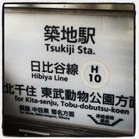 Photo taken at Tsukiji Station (H10) by Kazuyuki Y. on 6/17/2012