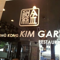 Photo taken at Hong Kong Kim Gary Restaurant 香港金加利茶餐厅 by HappyFei on 9/19/2011