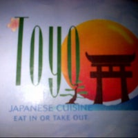 Photo taken at Toyo by Leni R. on 11/26/2011