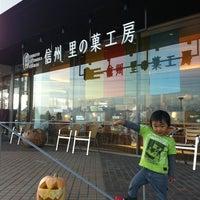 10/18/2011にAkari K.が信州里の菓工房で撮った写真