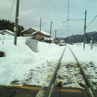 Photo taken at Wakasa-Arita Station by mmiya718 on 2/12/2012