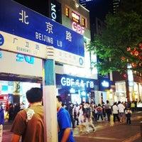 Photo taken at 北京路步行街 Beijing Road Pedestrian Street by s h i n on 3/30/2012