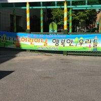 Photo taken at Anyang City Hall Nursery School by KJ🎗 on 5/3/2012