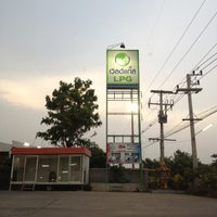 Photo taken at World Gas LPG Station อุตรดิตถ์ สาขาน้ำอ่าง by Rudchadaporn S. on 4/15/2012