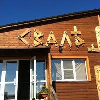 Photo taken at Свалъ by Yulia K. on 9/1/2012
