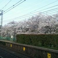 Photo taken at Akameguchi Station by Daisuke T. on 4/11/2012