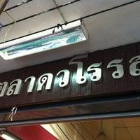 Photo taken at Waroros Market by Ying Y. on 1/10/2012
