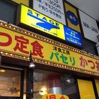 Снимок сделан в 洋食工房 パセリ пользователем Miyabi 4/22/2012