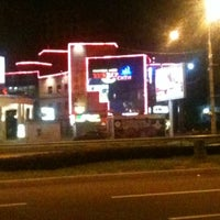 Снимок сделан в ТЦ «УниверСити» пользователем Ксюша 7/28/2012