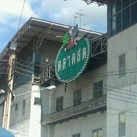 Photo taken at Talaad Thai by Chaliya U. on 8/13/2011