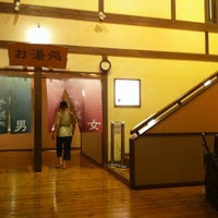 Foto tomada en Saya no Yudokoro por ak47 el 10/13/2011