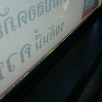 Photo taken at สำนักงานอัยการธัญบุรี by Apisit L. on 10/27/2011