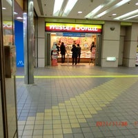 Photo taken at Mister Donut by Hiro on 11/26/2011