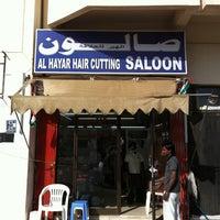 Photo taken at Salon Al Hayer by Abdulla A. on 1/7/2012