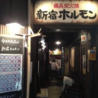 5/19/2012にkzmが新宿ホルモンで撮った写真