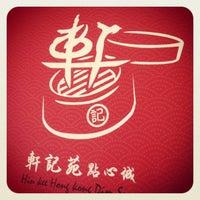 Photo taken at Hin Kee Hong Kong Dim Sum by Keith C. on 11/12/2011