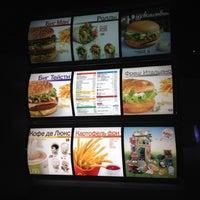 Снимок сделан в McDonald's пользователем Кристина 8/31/2012
