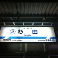 Photo taken at Sugita Station (KK46) by Momo K. on 1/24/2012