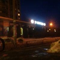 "Photo taken at Зоомагазин ""Бетховен"" by Sasha Y. on 3/10/2012"