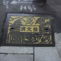 2/7/2012にかゆがジュンク堂書店 名古屋店で撮った写真