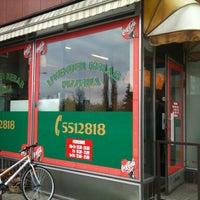 Photo taken at Iskender Kebab Pizzeria by Juha P. on 10/30/2011