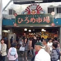 Photo taken at Hirome Ichiba by Takaaki T. on 5/4/2012