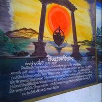 Photo taken at See Dang Hotel by kittimasak H. on 11/3/2011
