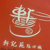 Photo taken at Hin Kee Hong Kong Dim Sum by BellaB on 12/23/2011