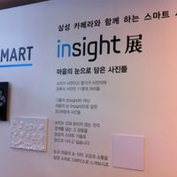 Photo taken at HOW TO SHARE insight展 by Vicky Yoonhyoung C. on 3/8/2012