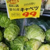 Photo taken at スーパー三和(sanwa) つくし野店 by Hiroyuki K. on 5/2/2012