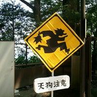 Foto scattata a 高尾山 薬王院 da asari il 7/28/2012