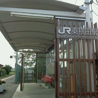 Photo taken at Higashi-Yokota Station by Satoshi H. on 9/4/2011