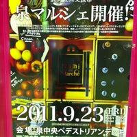 Photo taken at 泉マルシェ by Rikiya O. on 9/23/2011