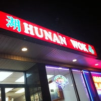 Photo taken at Hunan Wok by Alex M. on 3/20/2011
