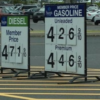 Photo taken at Sam's Club Gas Station by Darnell R. on 5/13/2012