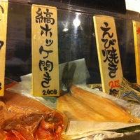 Photo taken at Nagiya by Jun Y. on 3/17/2012