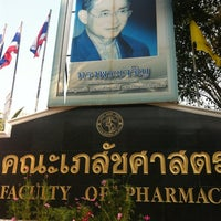 Photo taken at Faculty of Pharmacy by May T. on 2/23/2012