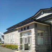 Photo taken at Biei Station (F37) by mintia12 on 9/7/2012