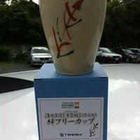 Photo taken at 民芸店ましこ by リリーフランキー on 6/23/2012