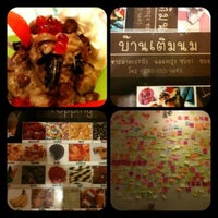 Photo taken at เติมนม by Baitoey S. on 8/17/2012