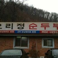Photo taken at 오리정순두부 by Kihun L. on 3/2/2012