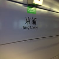 Photo taken at Tung Chung Station Bus Terminus by Jitti L. on 6/25/2012