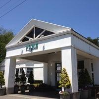 Photo taken at 那須温泉 TOWAピュアコテージ by Hirokazu H. on 6/26/2012