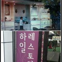Photo taken at 하일 by Soojin K. on 7/12/2012